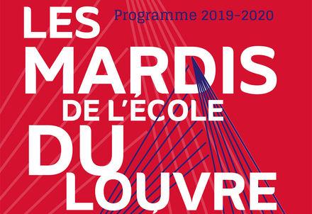 illustration de la manifestation Cours de l'Ecole du Louvre : Les Cabinets de curiosités